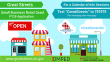 Attention DC Small Business Owners: Great Streets Grants of up to $50,000 are Available!